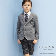 cb33e1e5cc133 30%OFF 入学式 スーツ 男の子 子供服 8901-5402 格子柄