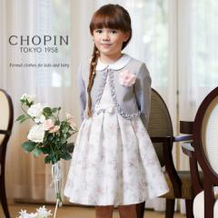 876e14fe1d35b  入学式 子供服 女の子 8901-8307 パステルフラワーアンサンブル 120 130cm CHOPIN