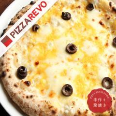 厳選7種のプレミアムチーズ【冷凍ナポリピザ専門店PIZZAREVO】 ハロウィン パーティー