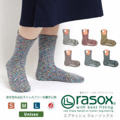 rasox(ラソックス) 靴下 ソックス スプラッシュ コットン クルー丈 杢 レディース メンズ 男女兼用(ca060lc35)