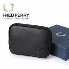 フレッドペリー 財布 FRED PERRY コンパクトウォレット 日本製 牛革 アラウンドジップ ウォレット レディース メンズ