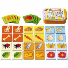 カードゲーム HABA リトルゲーム メモリー 子供 おもちゃ ドイツ 誕生日プレゼント 男の子 女の子 4歳 5歳 子ども こども 幼児 バースデ