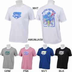 アリーナ (ARENA) アリーナくん メンズTシャツ AMUMJA59