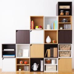 キューブボックス 扉 オープン ホワイト 北欧 cubebox カラーボックス 棚 ディスプレイラック 本棚 2段 3段 1段