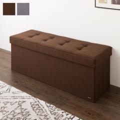 収納スツール スーパーワイド スツール デザイン収納スツール 収納ボックス 折りたたみ イス 椅子 ベンチ ツールボックス【送料無料】