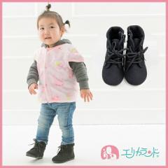【宅急便配送】ブーツ 防寒シューズ ウール生地 あったかい ベビー 子供 靴 13cm 14cm 15cm ER2608