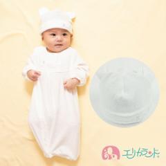 【送料無料】耳付き帽子 新生児 ベビー 甘撚りパイル 象柄 40cm〜42cm ER2953