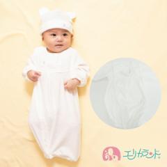 【送料無料】コンビ肌着 甘撚りパイル 新生児 ベビー 赤ちゃん 象柄 白 50〜60cm ER2954
