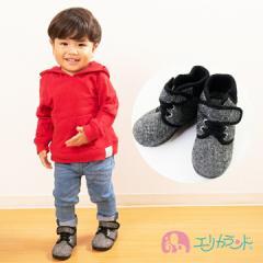 【宅急便配送】ブーツ 防寒シューズ ニット生地 あったかい ベビー 子供 靴 14cm 15cm 16cm ER2838