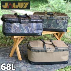 ヤガイ(JAGUY)マルチギアコンテナ Lサイズ 68L JAG-1901 ソフトコンテナ キャンプ 収納キャリー バッグ アウトドア