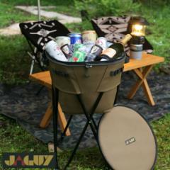 ヤガイ(JAGUY)キャンプ スタンドクーラー JAG-1927 アウトドア クーラーボックス ソフト キャンプ
