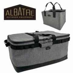 アルバートル(arbatre)マルチギアコンテナ インナーバッグセット 約68L ソフトタイプ 折りたたみ可 アウトドア キャンプ フィッシン