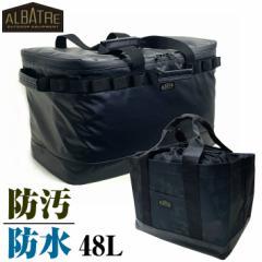 アルバートル(arbatre) 防水 防汚素材使用 マルチギアコンテナ 48L JETBLACK マルチインバッグセット ソフトコンテナ アウトドア キャ