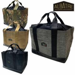 アルバートル(arbatre)マルチインバッグ 底板 インナーネット付き AL-OB202 環境保全 スクエアトート