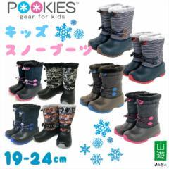 プーキーズ(POOKIES) キッズ スノーブーツ PK-WP201 スノーシューズ 防寒靴 子供用