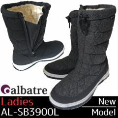 アルバートル(albatre)レディース スノーブーツ スノーシューズ AL-SB3900L 2カラー 防寒靴 女性用 保温