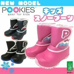 プーキーズ(POOKIES)キッズスノーシューズ PK-WP800G 冬用長靴 3カラー 超軽量 EVAブーツ