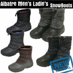 アルバートル(albatre) スノー ブーツ AL-WP1800 スノーシューズ ユニセックス アウトドア 防水 EVA 3カラー