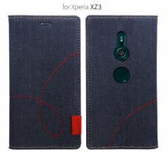 db27ca6208 Xperia XZ3 ケース 手帳型 ZENUS Denim Stitch Diar エクスペリア エックスゼット カバー お取り寄せ
