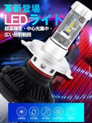 LEDヘッドライト 2個入 PHILIPS LUMILEDS LEDチップ 6000LM H4 HI LO H7 H8 H9 H10 H11 H16 HB3 HB4 12V 24V 6ヶ月保証 送料無料 K&M