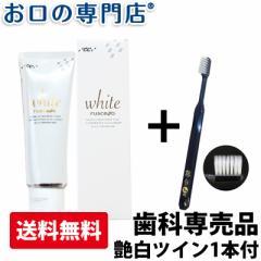 【全国無料便】ホワイトニング ルシェロ歯磨きペースト ホワイト 100g 1本 + 艶白歯ブラシ(日本製) 1本付き