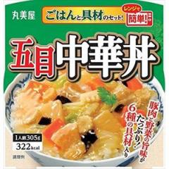 丸美屋食品工業 五目中華丼 ごはん付きカップ 6入