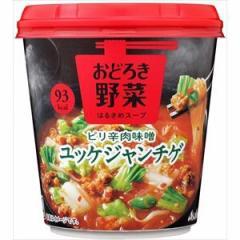 アサヒグループ食品 おどろき野菜 ユッケジャンチゲ 6入