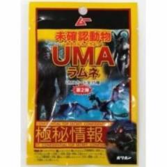 オリオン UMAラムネ 第2弾×10入