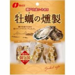なとり 牡蠣の燻製 34g×5入