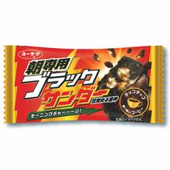 (や)有楽 朝専用ブラックサンダー 1本×20入
