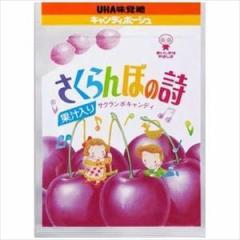 UHA味覚糖 さくらんぼの詩 10粒×10入