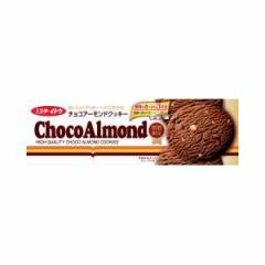 イトウ製菓 チョコアーモンドクッキー 15枚×6入