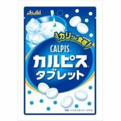 アサヒグループ食品 カルピスタブレット(小袋) 27g×8入
