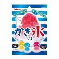 カバヤ かき氷グミ 55g×10入(4月上旬頃入荷予定)