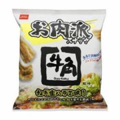 おやつカンパニー お肉派スナック 牛角 ねぎ塩ハラミ味 52g×12入(4月上旬頃入荷予定)