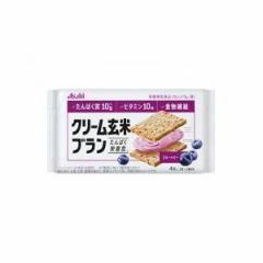 アサヒグループ食品 クリーム玄米ブランブルーベリー 72g×6入(3月中旬頃入荷予定)