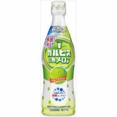 アサヒ飲料 カルピス 完熟メロン 470ml×6入(4月下旬頃入荷予定)