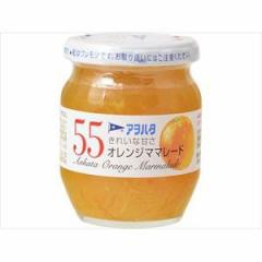 アヲハタ 55 オレンジママレード 250g×6入