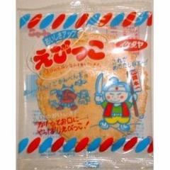 イケダヤ製菓 えびっこ 25入