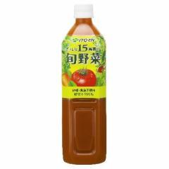 伊藤園 15種類の旬野菜 900g×12入