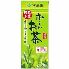 伊藤園 お〜いお茶 緑茶 【紙パック】250ml×24入