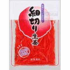 ポイント消化 東海漬物 細切り生姜 50g×10入