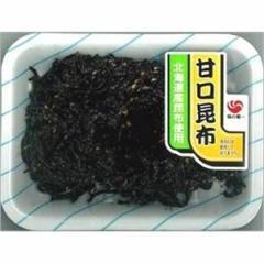 菊池食品 甘口昆布 80g×8入