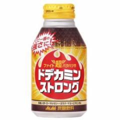 アサヒ飲料 ドデカミンストロング(缶) 300ml×24入