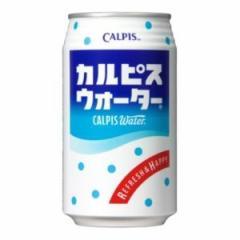 カルピス カルピスウォーター(缶) 350g×24入