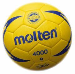 モルテン molten ヌエバX4000 ハンドボール1号 屋内用 [ 検定球 ] H1X4000