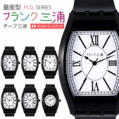 80cc4e2d2e マグナム フランク三浦 六号機 時計 腕時計 贈り物 誕生日プレゼント (改 ...