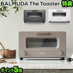 【14時迄のご注文は当日発送★送料無料★P5%★特典付き】 バルミューダ ザ・トースター BALMUDA The Toaster K01E オーブントースター