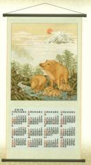 2019年版 亥年ゴブラン織り暦(カレンダー) 特Lサイズ せせらぎ No.240