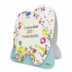 【メール便を選択で送料無料】GC ルシェロ 卓上カレンダー 2019年《代引き不可》《お1人様2点まで》